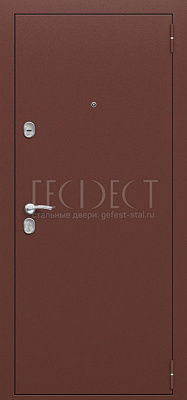 Стальная дверь Гефест-228