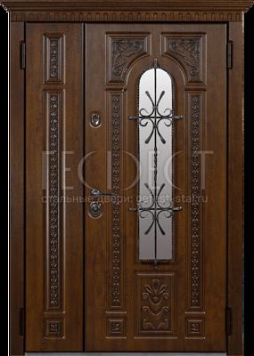 Металлическая дверь Гефест-243