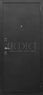Металлическая входная дверь Гефест-859